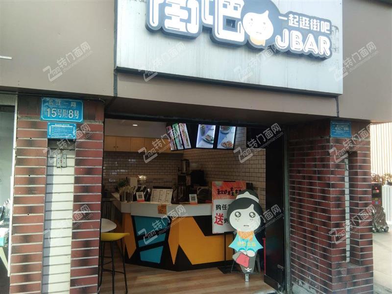 w渝中区国际村学校旁冷饮小吃店转让