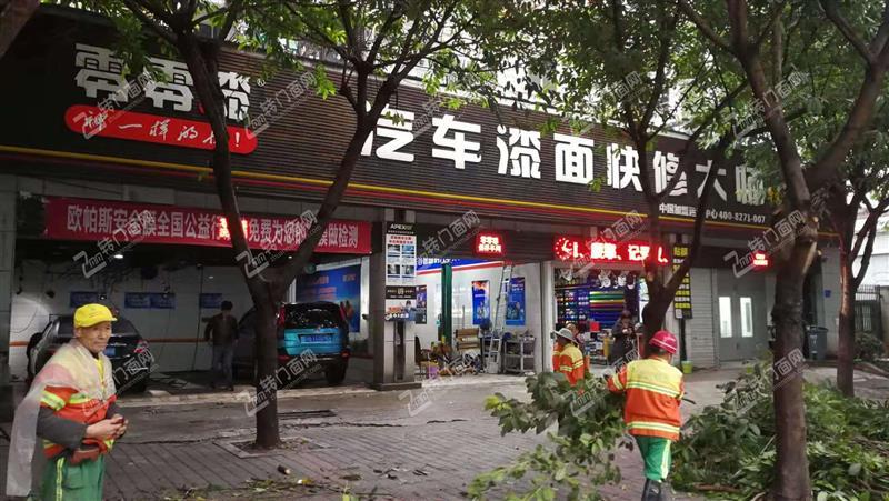 九龙坡石桥铺加盟精装修汽车美容店转让Z