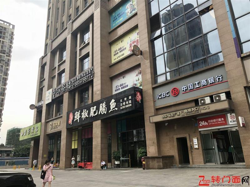 渝中繁华地段600平盈利网咖优转Z
