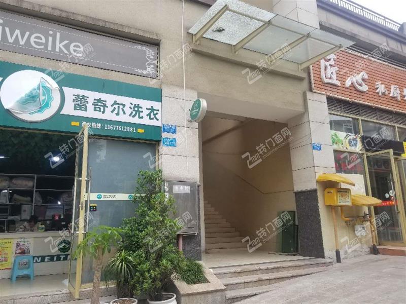 看过来!九龙坡民安华福生活服务干洗店转让了!
