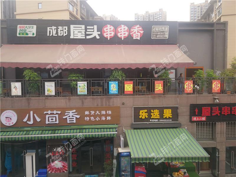 Z永川繁华地段美食街214平米酒楼餐饮门面转让