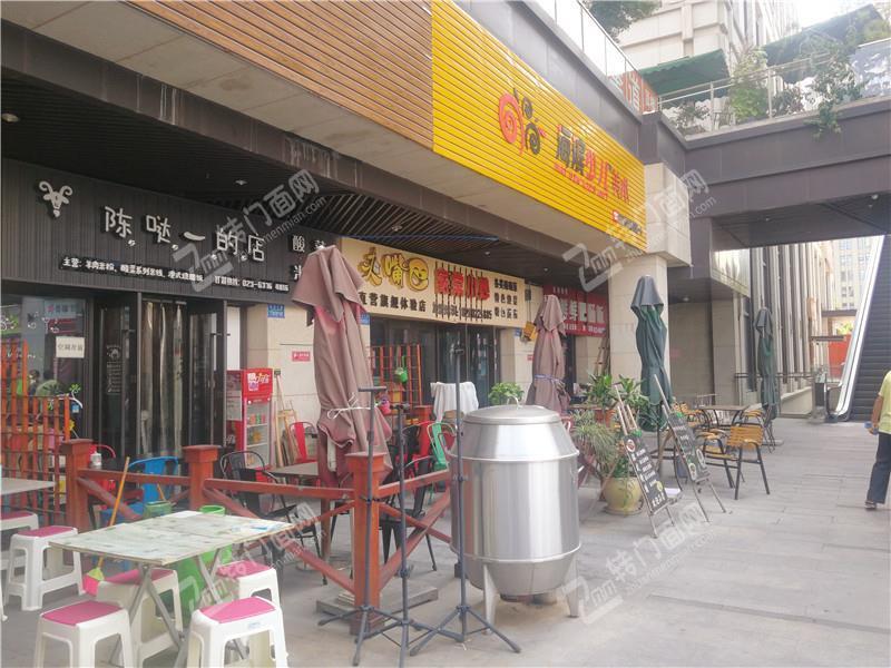 Z渝中区成熟商圈60平米酒楼餐饮门面急转