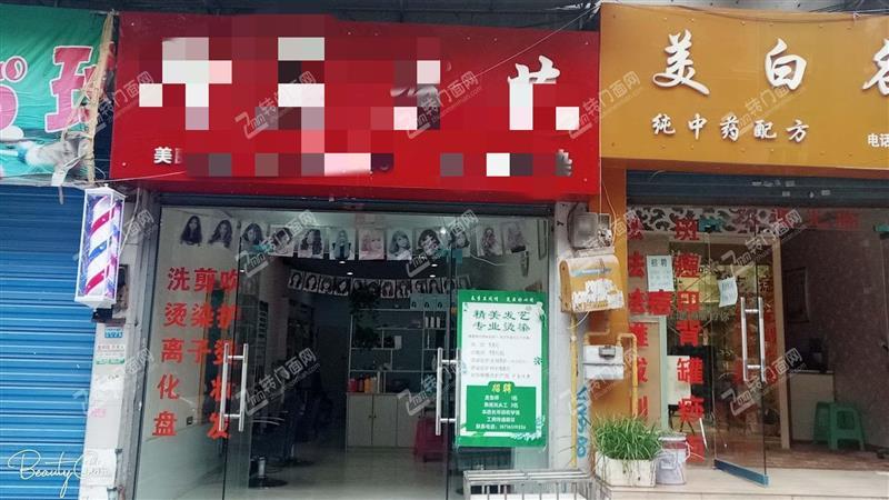 万州五桥永辉超市美容美发优质美发店旺季低 价转让Z
