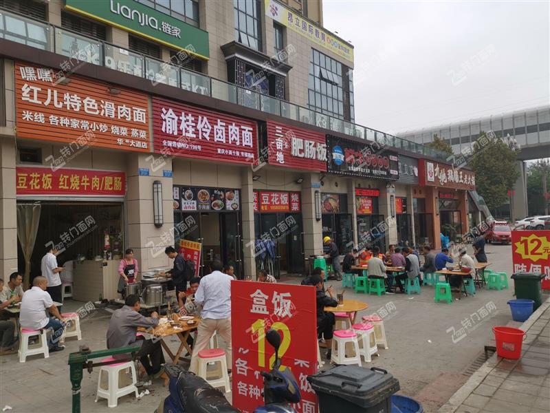 Z九龙坡和泓四季大型小区酒楼餐饮餐馆面馆门面转让