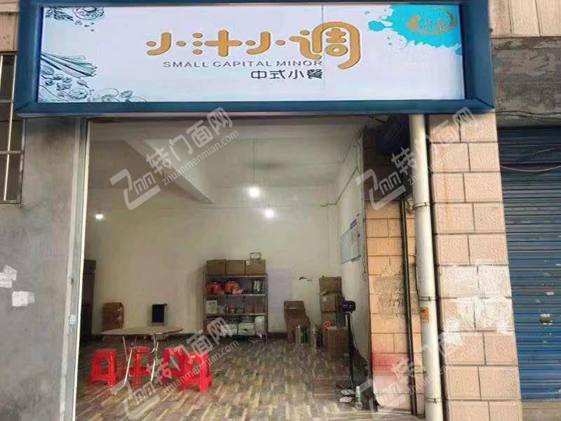 Z万州中心地段前三名品牌酒楼餐饮外卖店转让