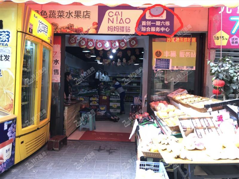 Z 江北大石坝大型小区生鲜超市低价转让