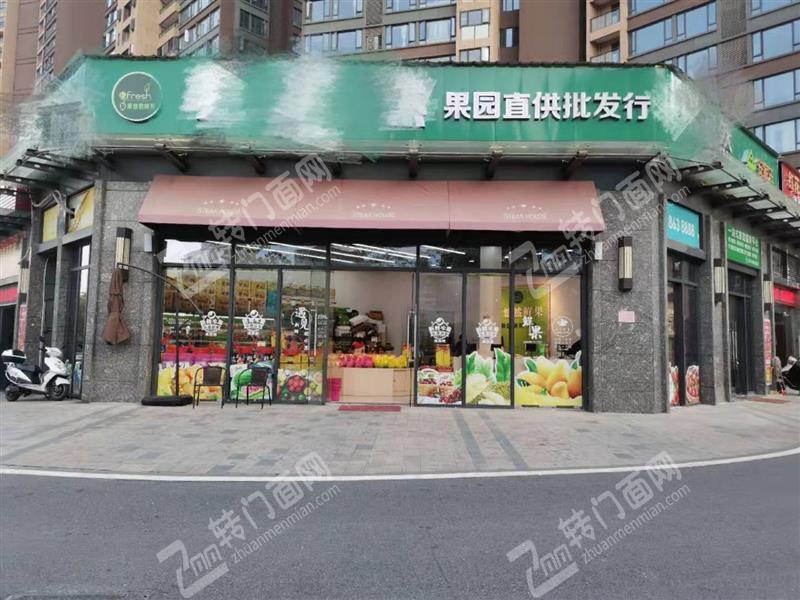 (转让) 转让章江新区宝能世纪城东区转角店铺