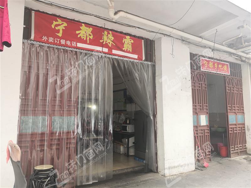 可做4个平台的外卖店整转娱乐城南桥新村西三区