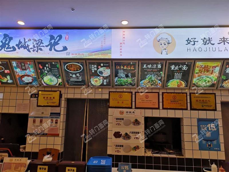 W永川区商业街餐饮酒楼小吃店转让