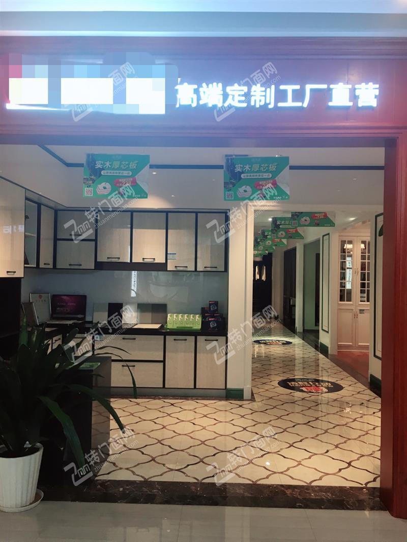 Q 渝北园博园居然之家大型建材商场优质门面转让