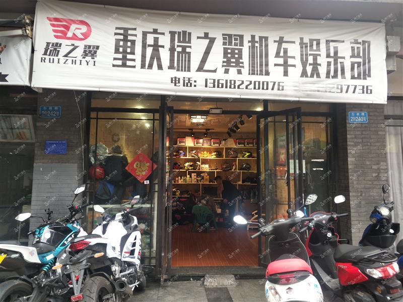 z惊爆价!九龙坡石桥铺7年老店汽修美容门市转让!