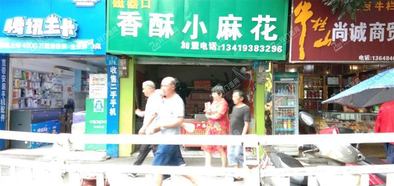 Z潼南妇幼保健院对面临街酒楼小吃门面转让
