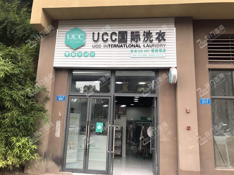Q渝北区生活服务品牌干洗店转让