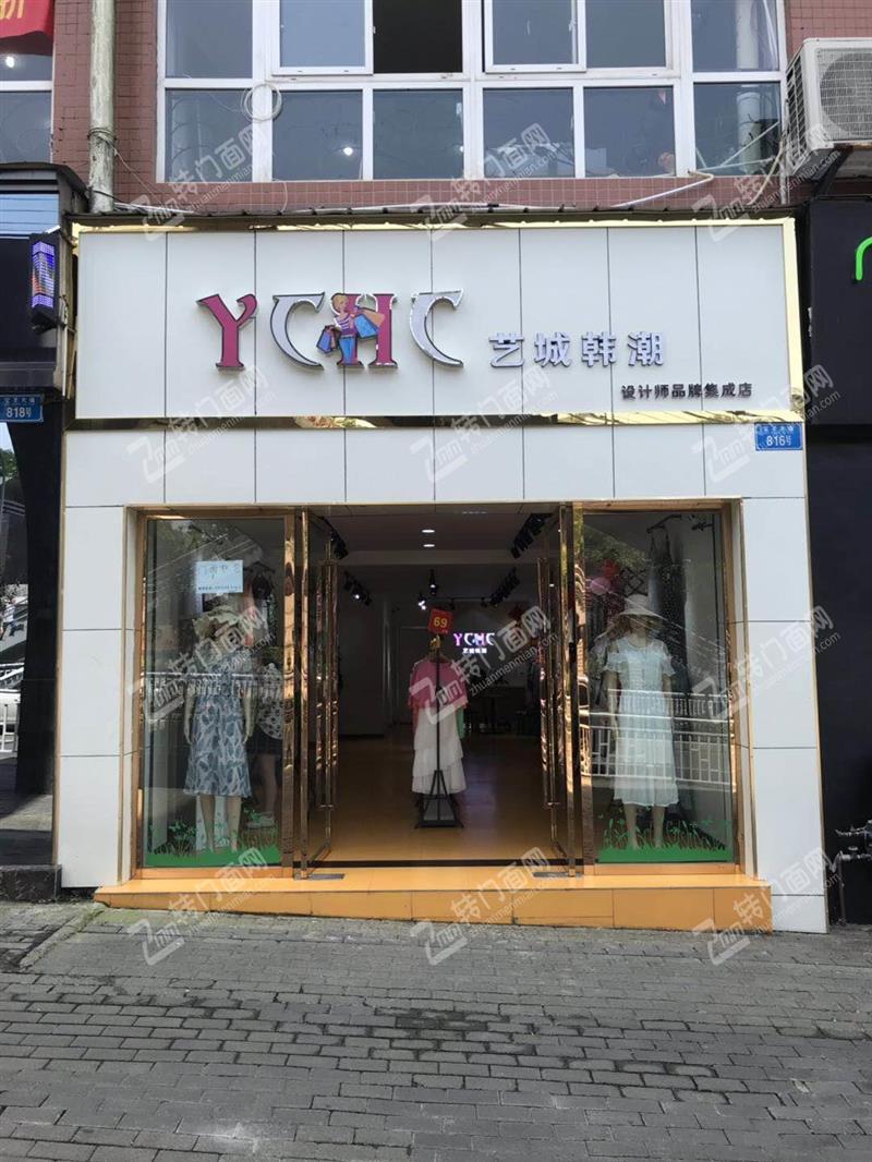 Q渝北区西南政法大学临街女装服装店转让