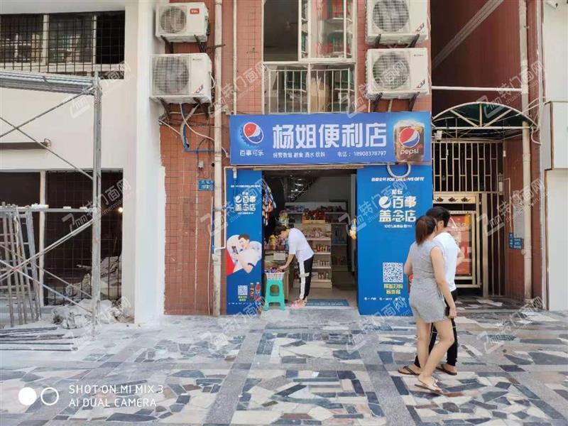 W九龙坡区百货超市杨姐便利店转让HYC