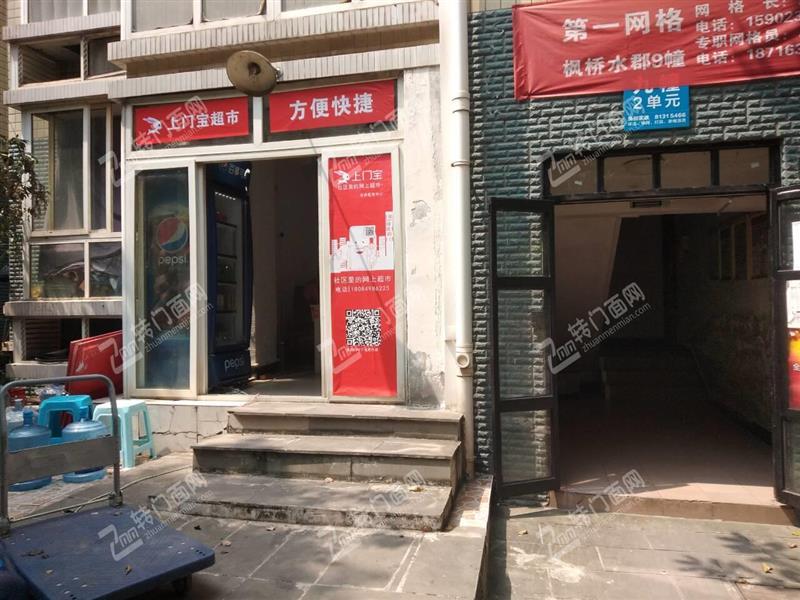 Z渝北汽博大型小区百货超市便利店转+线上平台