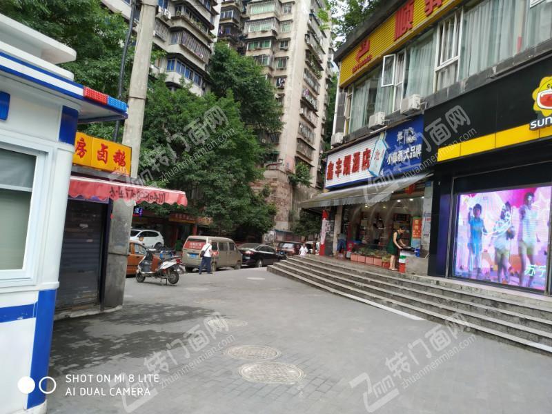 Z福利来了,九龙坡石坪桥爱心亭品牌卤菜店急转