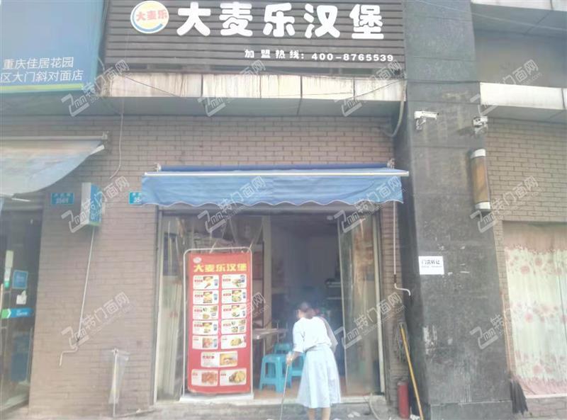 W临街小门面带坝子,渝北冉家坝太阳园小区酒楼餐饮外卖店急转