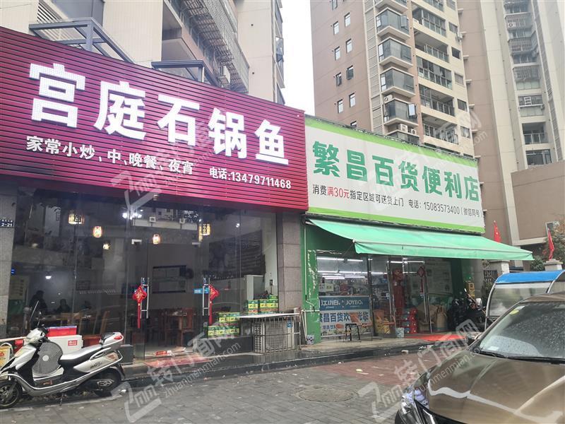 梅关大道小区门口十字路口火锅烤鱼店整转适合早餐中餐晚餐夜宵烧烤