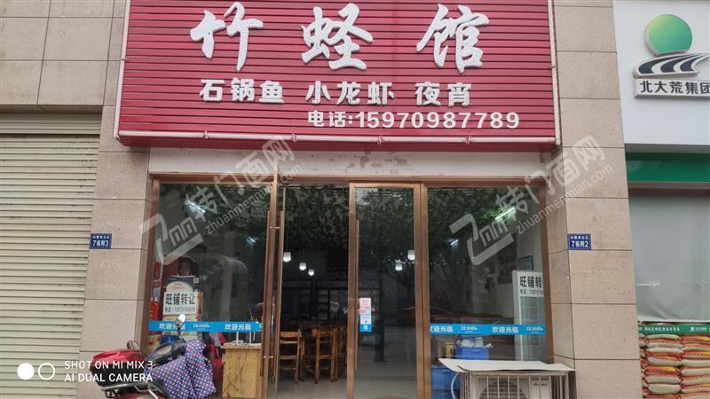 赣县白鹭洲小区门口餐饮店门口宽敞停车方便人流密集