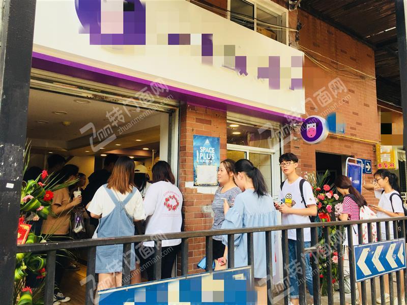 林科大30㎡盈利奶茶甜品店转让(可空转,带阁楼)