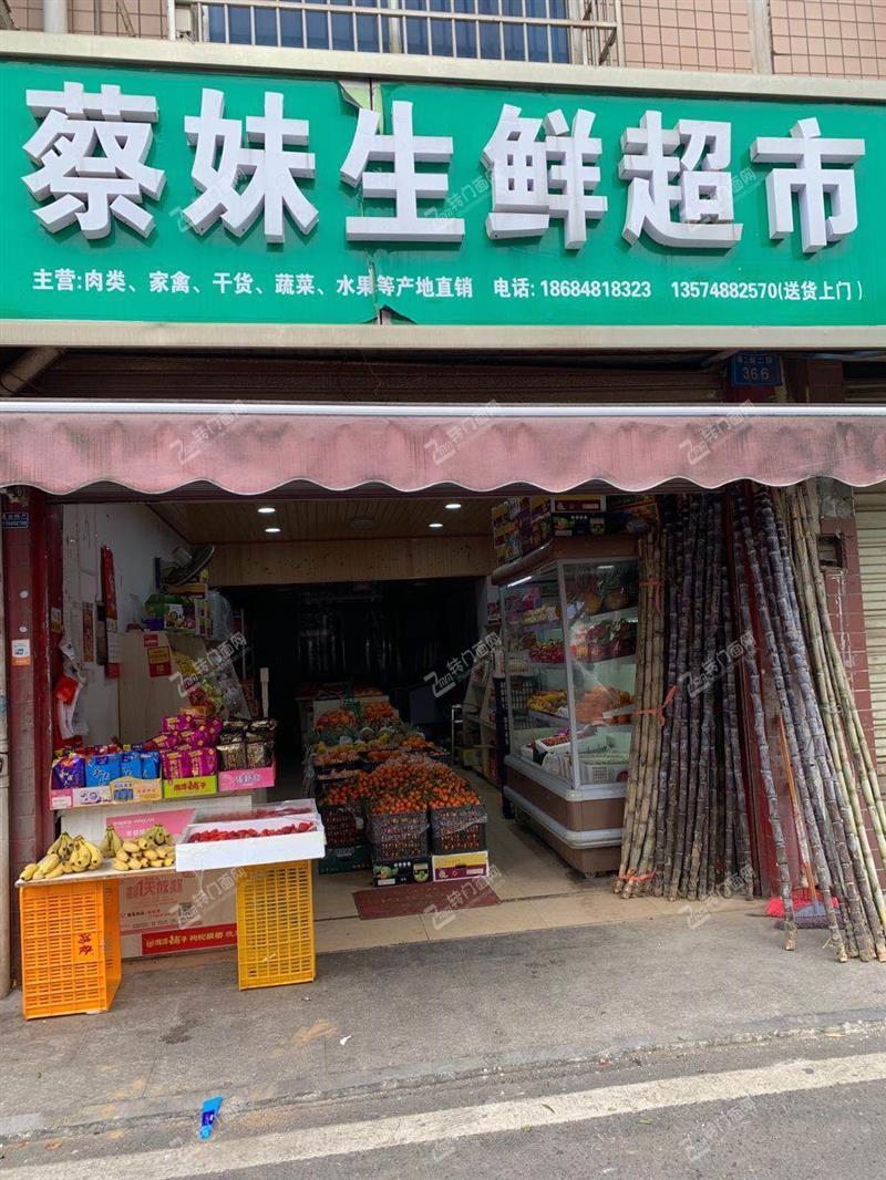 急转、新开铺60㎡临街水果超市