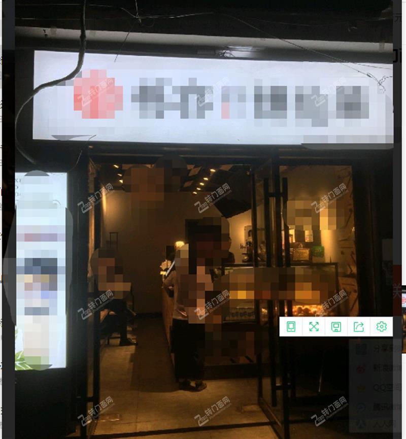 急转含浦大学商业街日盈利3000+奶茶旺铺