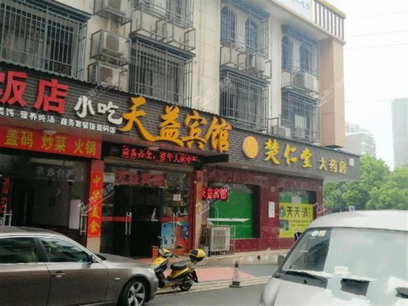 急转星沙汽车站500平米临街宾馆餐饮旺铺(带两个门面)