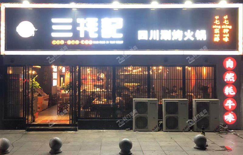 出租地铁口392平临街大型餐饮旺铺