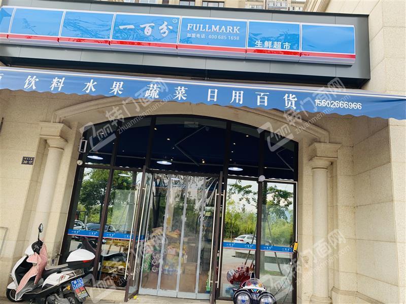 新区江山里澜湾南门高档小区门口便利超市转让