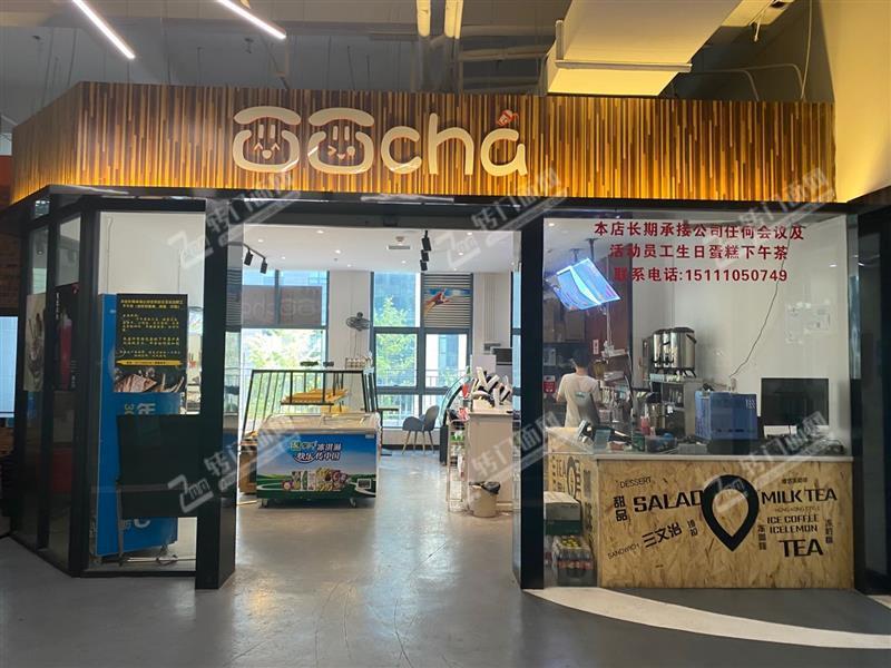 优价转让!写字楼年轻消费地段40平奶茶烘焙店