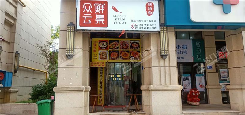 急转中海国际五期53平餐饮旺铺