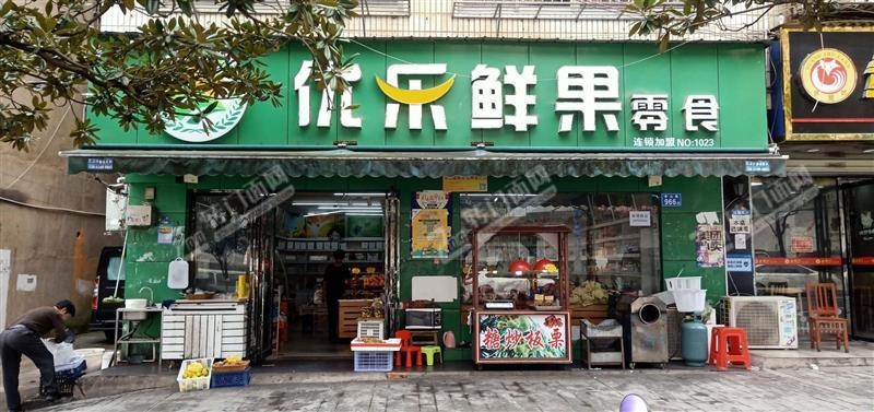 急转青山镇双门头70平水果零食旺铺《不限行业》